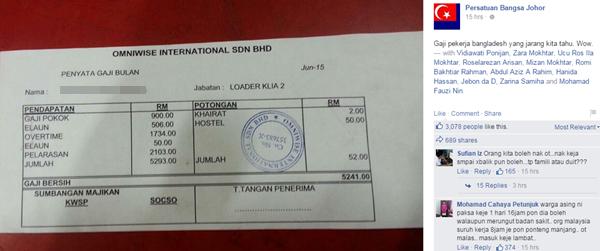 Mat Bangla Gaji RM5000 Kerja KLIAUsaha Dan Gigih