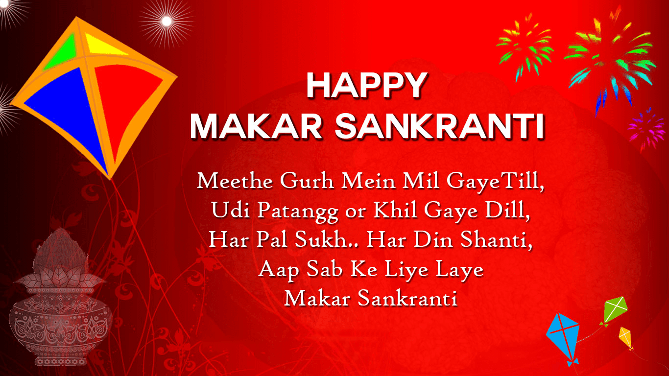 makar sankranti hd images - photo #25