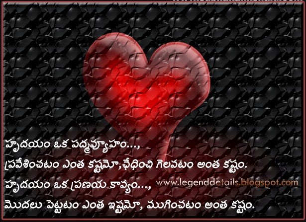 Goodbye Love Quotes Her