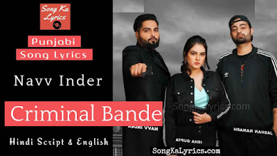 criminal-bande-lyrics-navv-inder