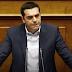 Τσίπρας στη Βουλή: Το δικό μας 4ο μνημόνιο είναι με τον λαό