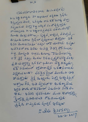I-will-cherish-this-Letter-for-life--Krish-Andhra-Talkies