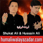 http://www.humaliwalayazadar.com/2015/10/shukat-ali-hussain-ali-nohay-2016.html