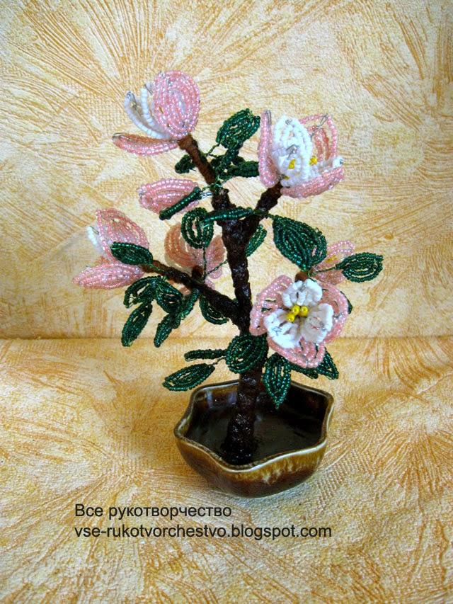 Дерево (цветок) магнолия из бисера