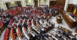 الموافقة على الحكم العسكري في البرلمان الأوكراني
