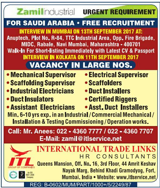 Zamil Industrial Saudi Arabia Jobs : Interview in Mumbai and Kolkata