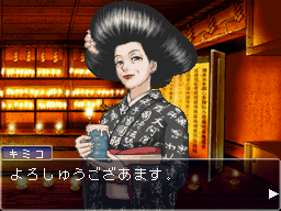 Kimiko キミコ saying よろしゅうござあます。 Screencap of game Gyakuten Saiban 2 逆転裁判2 (Ace Attorney)