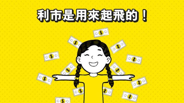 酷航猴年派利是,香港飛新加坡單程$328、澳洲$1048,星期三(2月10日)早上10時開賣。