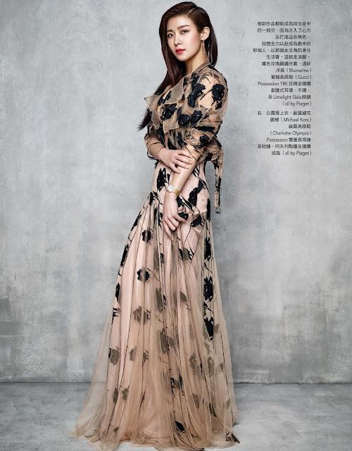 Ha Ji Won 하지원 - Vogue Taiwan May 2016 Pictures 04