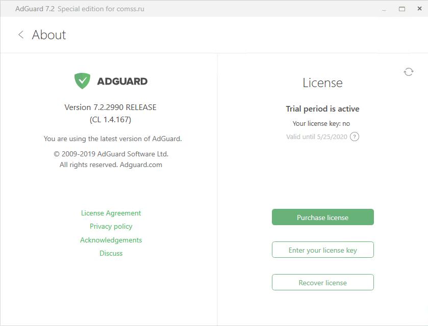 Adguard 7.2.2990.0