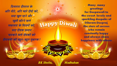 Beautiful diwali greeting cards messages latest free whatsapp verynicepic happy diwali wishes greeting cards 2 m4hsunfo