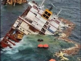 penyisiran untuk mencari korban Kapal KM Mulya Sejati yang tenggelam di perairan Tuban
