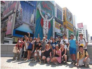 關西日本語言學校–YMCA日本留學代辦: 2012日本語言學校留遊學展 再掀留日熱