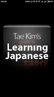 Tae Kim's Learning Japanesse Aplikasi Belajar Bahasa Jepang Di Android Terbaik