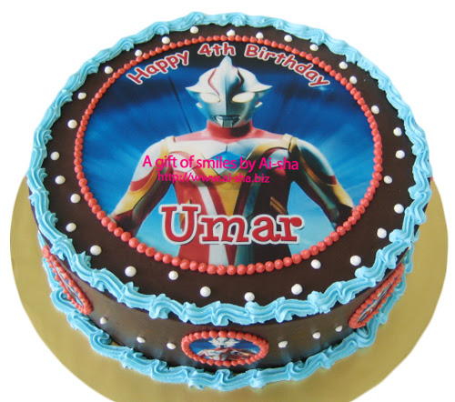 Birthday Cake Edible Image Ultraman Kek Harijadi Umar Happy 4th