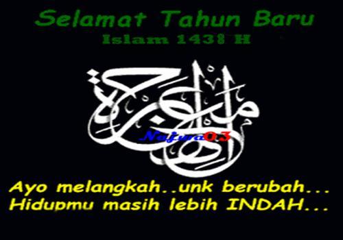 Kata Kata dan Gambar Ucapan Selamat Tahun Baru Islam 1438 H