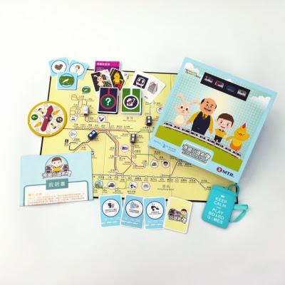 車票 Tickets : 港鐵「沿途有禮」桌上遊戲 (2016 版)