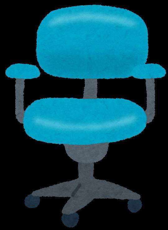 オフィスチェアのイラスト(椅子) | かわいいフリー素材集 いらすとや