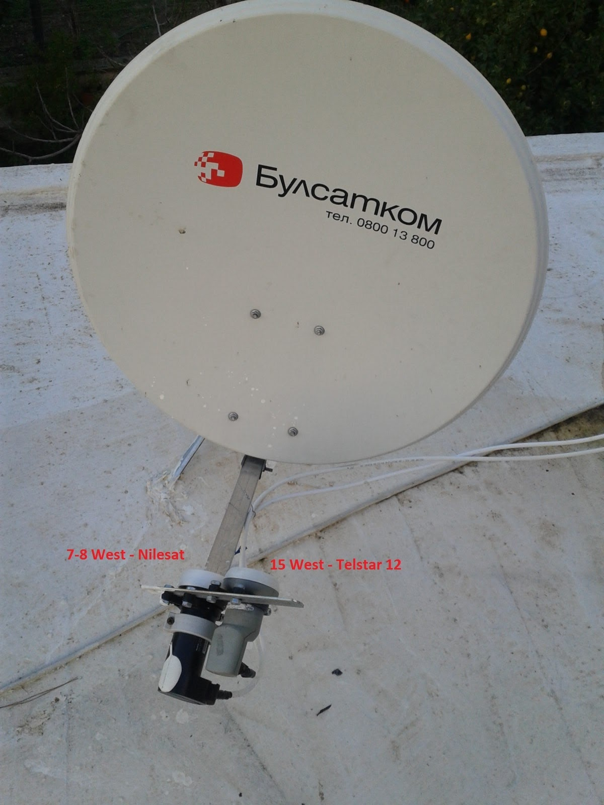 80cm old Bulgarian dish targeting Nilesat on 7-8* West. The second lnb targets 15 West.