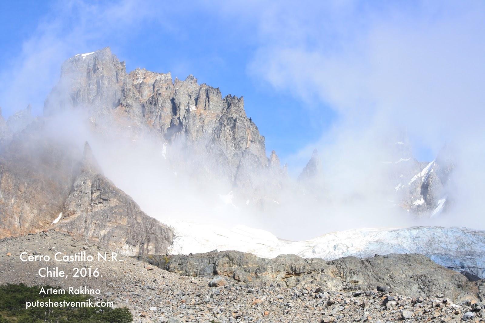 Горы и ледники в Чили