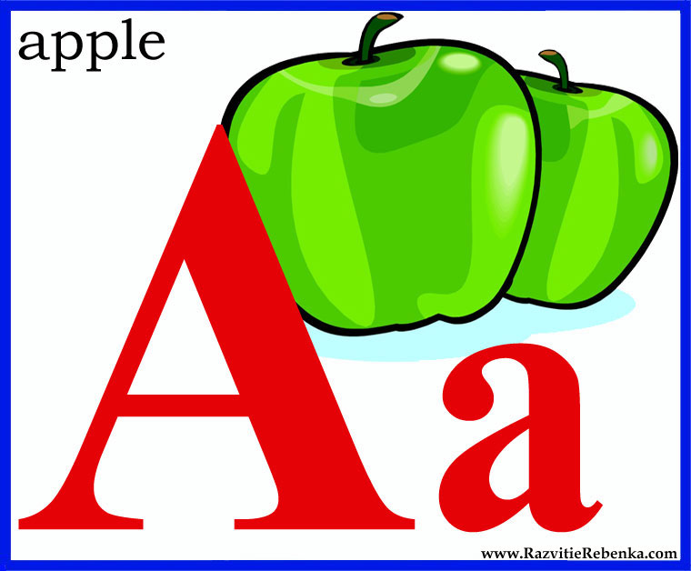 слово 2 буквы с знаком