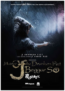 Master Of The Drunken Fist Beggar So ยอดยุทธ พ่อหนุ่มหมัดเมา (2016)