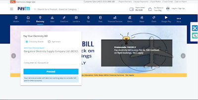 Electricity Bill Online in Karnataka Through Paytm