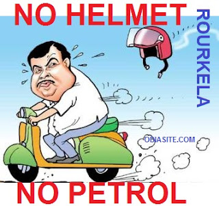 no helmet no petrol in rourkela