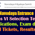 JNVS Navodaya Entrance Exam 2018 Class VI Selection Test Application Form Exam dates, Syllabus, Pattern of exam @ nvshq.org