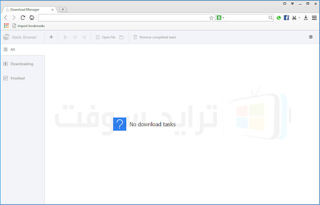 Baidu Browser For PC Arabic