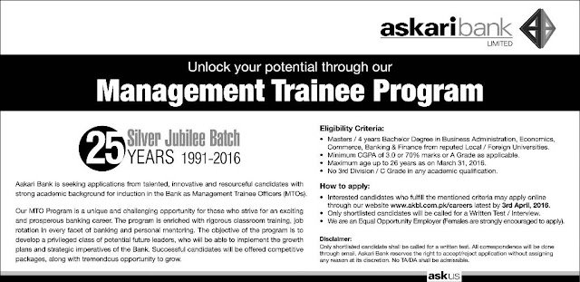 Management Trainee Jobs in Askari Bank Limited MTO Jobs 2016
