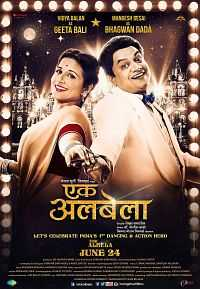 Ekk Albela 2016 Movie Download 300mb BDRip