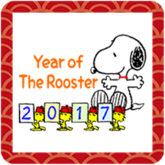 Snoopy's New Year's Gift Stickers