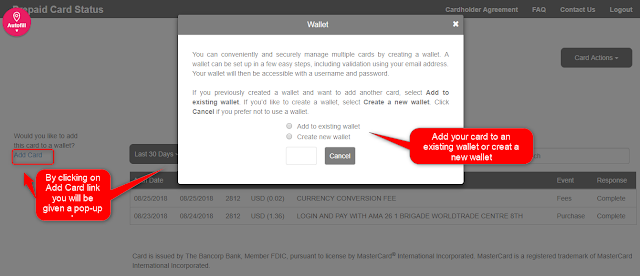 Prepaid Card Status add card to wallet section brought to you by www.techrajput.com