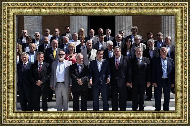 Αποτέλεσμα εικόνας για κυβέρνηση ΣΥΡΙΖΑ
