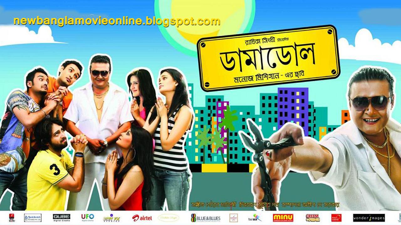 Bengali Drama Script Download Pdf - stufreallo.yolasite.com