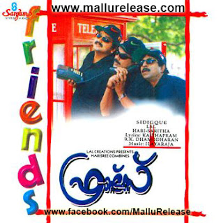Friends Malayalam movie, mallurelease