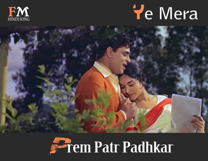 Ye-MeraPremPatr-Padhkar-Ke-Tum-Sangam-1964)
