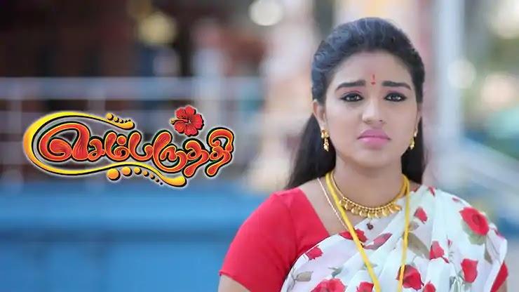 Sembaruthi serial today episode 16/05/2019 - Tamil serial da