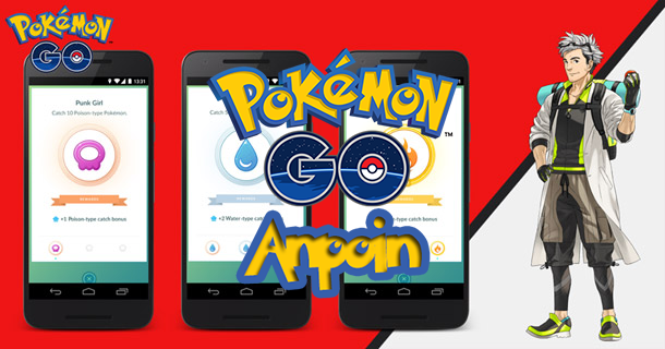 Hadiah dan Cara Mendapatkan Medals Pokemon GO, Cara Mendapatkan Rewards Medal Pokemon Go, Cara Mendapatkan Medal di Pokemon GO, Cara Mendapatkan Medal Bonus Pokemon GO.