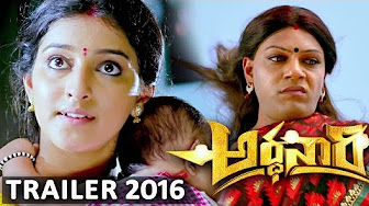 Watch Ardhanari 2016 Telugu Movie Trailer Youtube HD Watch Online Free Download