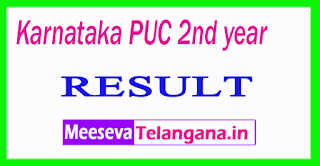 Karnataka PUC 2nd year Results 2017