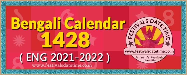 1428 bengali calendar free, 2021 & 2022 bengali calendar, download.
