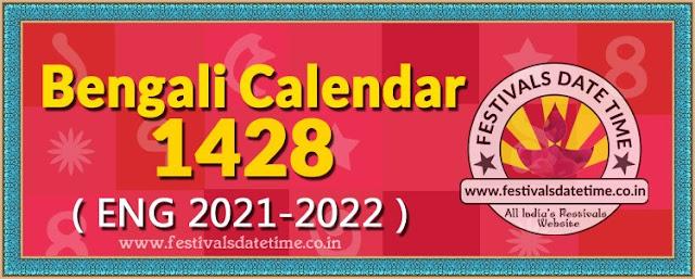 1428 Bengali Calendar Free, 2021 & 2022 Bengali Calendar, Download Bengali Calendar 1428