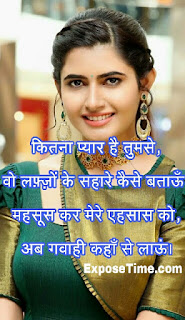 sad-shayari-collection