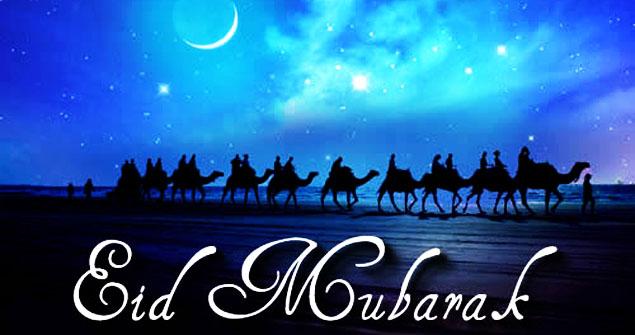 eid mubarak new pictures 2017