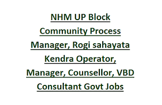 NHM UP Block Community Process Manager, Rogi sahayata Kendra Operator, Manager, Counsellor, VBD Consultant Govt Jobs
