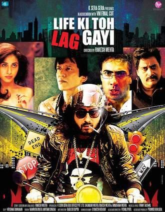 Life Ki Toh Lag Gayi 2012 Hindi DVDRip 480p 300mb