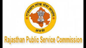 RPSC Recruitment 2018,3rd Grade Teacher,26000 Posts