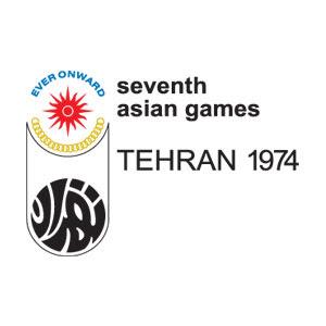 Logo Sia Games Ke 7 Tahun 1974 Teheran Iran